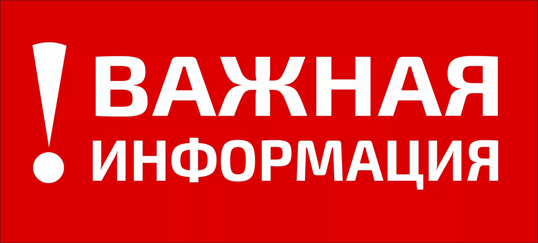 Подразделения миграционной службы МВД ЛНР ведут прием граждан и по живой очереди